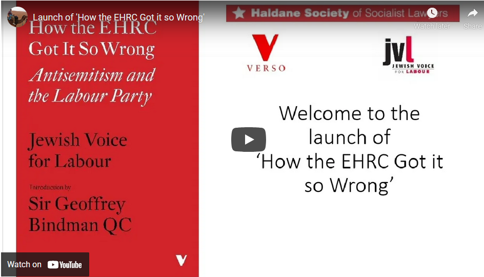 OPening screen of the EHRC wrong video